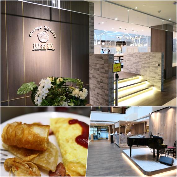 高雄福華大飯店-麗香苑-自助早餐-早餐就可吃到哈根達斯冰淇淋