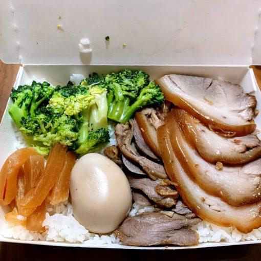 高雄-麗尊酒店防疫市集-外帶便當/餐盒-防疫便當的選擇