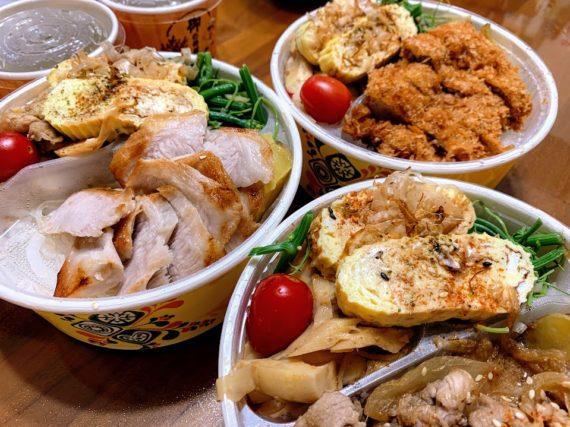 高雄-新興區-小米家朝午和食-日式早午餐+定食丼飯