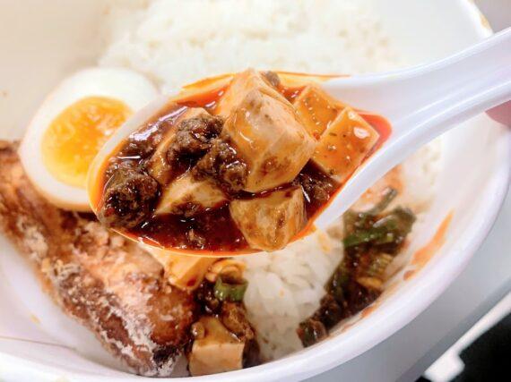 高雄-楠梓-麻婆丼丼-川味麻婆豆腐飯-一科大美食